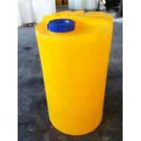 Wholesale cheap chemical storage tanks from china suppliers
