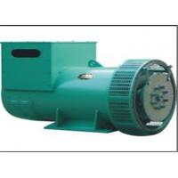 Wholesale High Speed Small Brushless Synchronous Alternator 24 kw 30 kva OEM from china suppliers