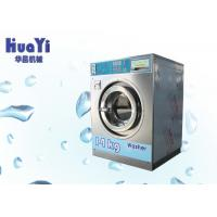 Wholesale Commercial Laundry Equipment Coin Washer And Dryer With Full Stainless Steel from china suppliers