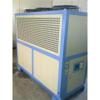 Buy cheap Water Cooling Machine 40HP from wholesalers