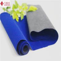 Wholesale Soft Long Pile Blue Velvet Upholstery Fabric Flocking For Glass Boxes 75 x 75D from china suppliers