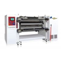 Wholesale Auto Slitting And Rewinding Machine For Plastic Film / Bopp Film JFQ-C from china suppliers