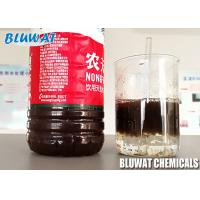 Wholesale High Molecular Weight Cationic Flocculant C8030 For Charge Slaughter House Wastewater Treatment from china suppliers