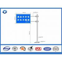 Wholesale 8m 7600mm ASTM A36 Galvanized Traffic Signal Pole Steel Column with Two Brackets from china suppliers