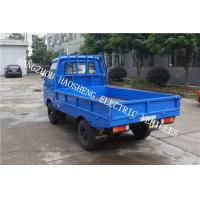 Wholesale 2000kg Load capacity Electric Transport Truck Bule BD-2 With 2100mm Wheel Base from china suppliers