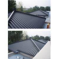 Wholesale Compact Metallic Metal Roof Tiles Lightweight 765mm Effective Width from china suppliers
