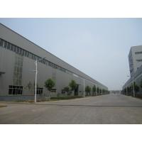 Creation Industrial Group Limited