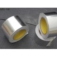 Wholesale Solvent Based Acrylic Aluminium Adhesive Aluminum Foil Tape from china suppliers