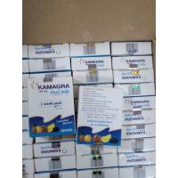 Wholesale Kamagra Oral Jelly 100mg one week pack Kamagra sex oral jelly sexual stimulation from china suppliers