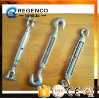 Buy cheap High Quality Carbon Steel Drop Forged Galvanized US Type Din1480 Turnbuckle from wholesalers