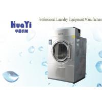 Quality Commercial Electric Heating SUS304 Cloth Dryer Machine For Laundry Shop for sale