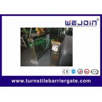 Wholesale 900mm Security Flap Barrier Turnstile Entry Systems Bi - direction In Aluminum Alloy from china suppliers