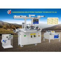 Wholesale Modern Classic Automatic Sheet Feed Die Cutting Machine 380 / 220V 50HZ 2.8KW from china suppliers