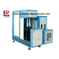 Wholesale High Speed PE / PP Plastic Stretch Blow Molding Machine Semi - Automatic from china suppliers