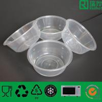 Buy cheap supply takeaway microwave plastic food container from wholesalers