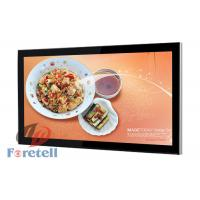 Wholesale Wireless Wall Mounted Digital Signage Menu Boards Support Multi Language from china suppliers
