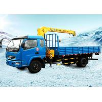Wholesale Cargo Mobile Crane Truck 3.2 Ton, XCMG Truck With Crane from china suppliers