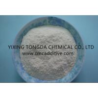 Wholesale 99% High Purity CMC Thickening Agent Powder Thickener For Liquids Food Grade from china suppliers