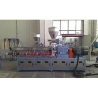 Wholesale recycle plastic granulation line/PP/PE/ABS/EVA crumbles pelletizing line from china suppliers