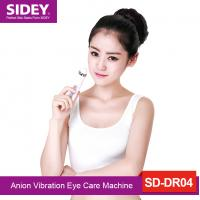 Buy cheap Home Use Electric Thermal Remove Wrinkles Dark Circles Puffiness Eye Massager / Vibration Import Eye Beauty Machine from wholesalers