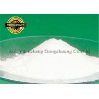 Wholesale 81409-90-7 Muscle Building Steroids Cabergoline Dostinex Powder for Parkinson Treatment from china suppliers