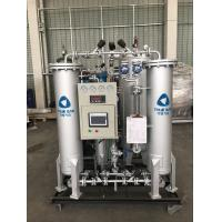 Wholesale 100Nm3/h,purity 99.5% furance protection PSA nitrogen generator from china suppliers