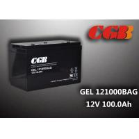 Wholesale 12 V 100ah Abs Plastic Energy Storage Battery , Non Spillable Slim Deep Cycle Battery from china suppliers