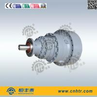 Wholesale High Touque Industrial Planetary Gearbox , Parallel Shaft Speed Reducer For Mining from china suppliers