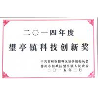 Bestmax Heavy Industry Company Limited(Xunte Hydraulic Liffting Machinery Co., Ltd) Certifications