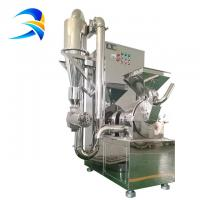 Wholesale spice grinding machines with cooling system from china suppliers
