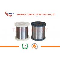 Quality 16 - 40AWG Thermocouple alloy wire T type copper and constantan wire enamelled wire with brown / purple /  yellow color for sale