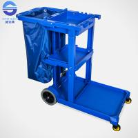 Wholesale Cleaning Multi Functional Mobile Janitor Trolley for Five Star Hotel from china suppliers