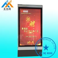 Wholesale 108 Inch High Resolution Android Based Digital Signage Screen Advertising For Gas Station from china suppliers