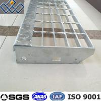 Wholesale checkered plate steel treads from china suppliers