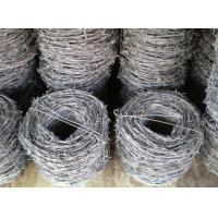 Wholesale Weave SS Galvanized Barbed Wire For Grass Boundary / Railway from china suppliers