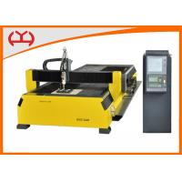Wholesale Auto CNC Bench Type CNC Plasma Cutting Machine  For Straight Cutting from china suppliers