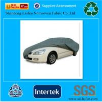 Wholesale UV treated PP Spunbond Car Cover Nonwoven from china suppliers