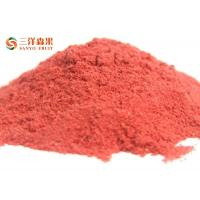 Wholesale Food Grade Organic Freeze dried Strawberry powder / FD Strawberry Juice Powder from china suppliers