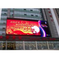 Wholesale Full Color Led Display Module P8 , Led Outdoor Display Board High Brightness from china suppliers
