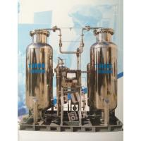 Wholesale Pharmaceutical  High Purity Nitrogen Generator ,  PSA Nitrogen Plant On Site Generation from china suppliers