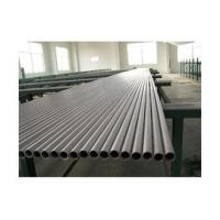 Wholesale GB 18248 30CrMnSiA Seamless Boiler Tube / Large diameter stainless steel pipe from china suppliers