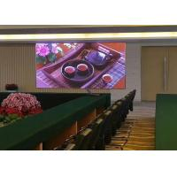 Wholesale Seamless Indoor LED Video Walls P2.6 Medullar LED Display Products from china suppliers