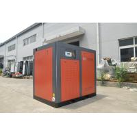Wholesale Voltage Adaptability Variable Speed Air Compressor 15KW Water Cooling Screw Air Compressors from china suppliers