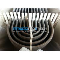 Wholesale 3 / 4 Inch TP309S / 310S Heat Exchanger Tube , U Bend ERW Welded Tube from china suppliers