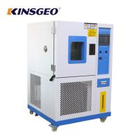 Wholesale 408L -40℃~170℃ Programmable Temperature Humidity Test Chamber With TEMI880 Control System from china suppliers