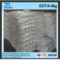 Wholesale China EDTA-Magnesium Disodium from china suppliers
