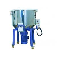 Wholesale Plastic / Rubber / Paint Automatic Mixing Machine Three Phase 63R / Min from china suppliers