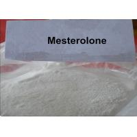 Wholesale CAS 1424-00-6 Oral Anabolic Steroids Proviron Mesterolone Powder For Mass Muscle Supplements from china suppliers