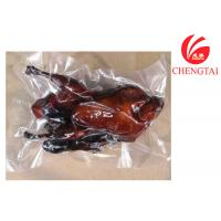 Wholesale Food grade retort pouch for cooked meat packaging High Airtightness from china suppliers