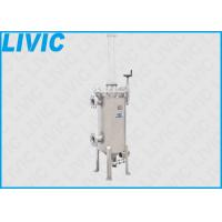 Wholesale FCC / CGO Self Cleaning Filter Automatic Operation 30-6500M³/H For Fine Chemical from china suppliers